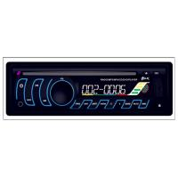 Quality One-Din Car DVD Player with Detachable panel for sale