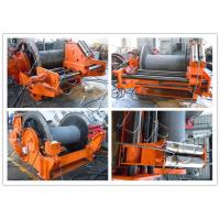 China High Efficiency Hydraulic Hoist And Winch Single / Multi - Drum Type on sale