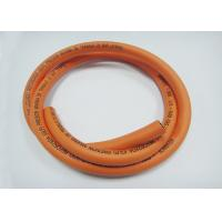 "Buy cheap Orange Braid Reinforced PVC Plastic Gas Air Hose 1/4""-1'' Water Hose from wholesalers"
