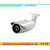 Quality 5 Megapixel Starlight IP Camera PoE , Starview IP Bullet Camera IP66 for sale
