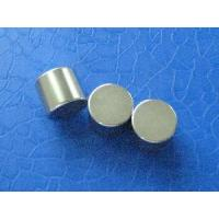 China Cylindrical NdFeB Magnets on sale