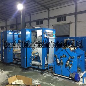 China High quality cigarette paper printing gluing slitting machine,Cigarette paper printing gluing slitting machine for sale on sale