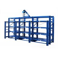 Heavy Roll Out Mold Storage Racks , Die Steel Mold Warehouse Racking System