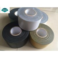 China Underground Pipe Wrapping Tape Rust Protection Coating Material , Corrosion Protection Tape on sale