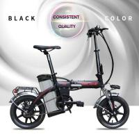 China Portable Concise Mini 14 Inch Electric Bike Wear Resistant Plastic Pedal on sale