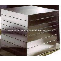 Buy cheap 6061 T6 Rolled Aluminium Sheet ,Application:Tooling plates, /Mould cooling from wholesalers