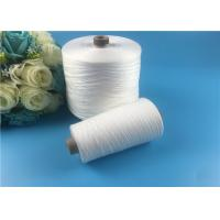 Buy cheap High Strength Spun Polyester Yarn Polyester Sewing Yarns On Paper Cone 45/2 from Wholesalers