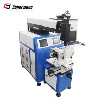 Quality DMA Automatic Laser Welding Machine Rotary Clamp Laser Welding Equipment for sale