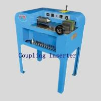 China Coupling inserter-160C on sale