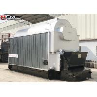 Buy cheap 3 Ton Biomass Steam Boiler Fire Tube And Water Tube Boiler For Rice Mill from wholesalers