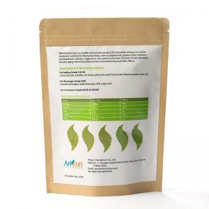 Buy cheap Kosher HACCP ISO Green Foods Organic Matcha Green Tea Improve Immunity Anti from wholesalers