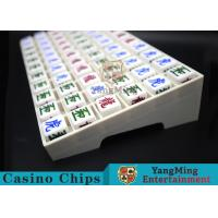 Buy Exquisite Carvings 66pcs Casino Game Accessories Result Indicator For Gambling at wholesale prices