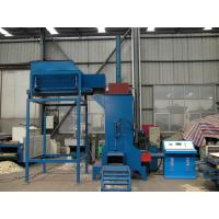 Buy cheap Auto-packing machine press wood shavings into 20kg/ bag from wholesalers
