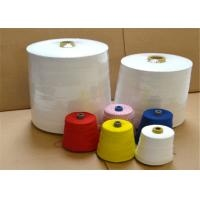 Quality 100% polyester staple fiber bag closing thread with knotless high strength for sale