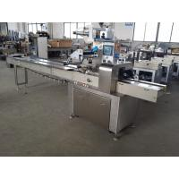 Quality Muti function 2.5kw 150 bag/min Pillow Wrapping Mask Machine for sale