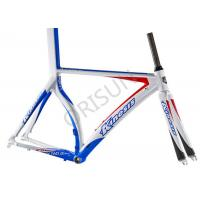 China Short Wheelbase 700c Triathlon Bike Frame , Aerodynamic Road Bicycle Frames on sale