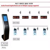 Buy cheap Multiple Service Queue Management System with Ticket Dispenser,Calling Pad from wholesalers