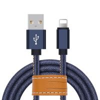 Quality Blue Jean Braided Apple Lightning Cable 3.3ft Fast Transfer For IPhone X 8 7 6S for sale