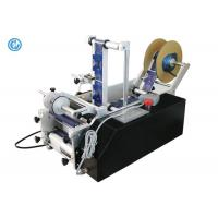 Quality Semi Automatic Small Labeling Machine , Round Vial Labeling Machine for sale