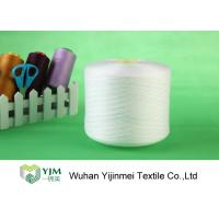 Buy Ring Spun Polyester Z Twist 100% Polyester Yarn 40s/2 Low Shrinkage for Sewing at wholesale prices