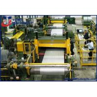 Buy cheap Slitting Line 1600x6mm from wholesalers