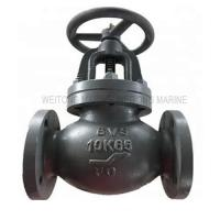 Quality Reliable Marine Valve , Cast Iron 10K Globe Valve JIS F7307 With Handle Wheel for sale