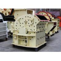 Construction Cobble Stone Impact Crusher 200 Tons Per Hour For Cubic Shape Product