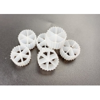 Buy cheap Big Surface Area PE04 Virgin HDPE White Color Mbbr Biocell Filter Media 800m2/M3 from wholesalers