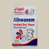 Quality Molasses Active Dry Yeast Instant for sale