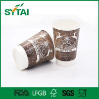 Buy cheap Promotional Custom Takeaway Coffee Cup with Biodegradable Food grade Paper from Wholesalers