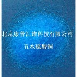 Quality Copper Sulfate for sale