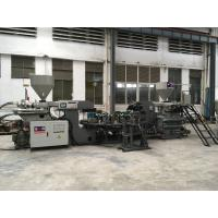 Quality Fully Automatic Rotary 1/2 color PVC soles injection moulding machine for sale