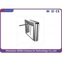Buy cheap reliable,cost-efective fast operating multiple application tripod turnstile gate for constant  people flow solution from Wholesalers