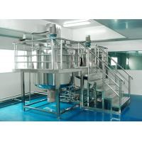 Quality Factory detergent mixer mixing tank for sale
