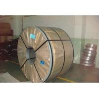 Buy Building ASTM A240 304 Stainless Steel Coil cold rolled / hot rolled Steel Coils at wholesale prices