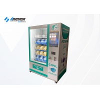 Quality Advertising Display Self Service Face Mask Gift Vending Machine for sale