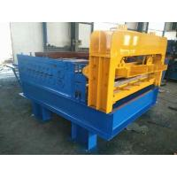 5.5KW Metal Sheet Straightening Machine 0.3 - 2.0 Mm Thickness CE Approval