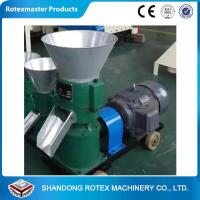 China 400-700kg Small Scale Pellet Mill / Home Wood Pellet Mill For Chicken , Ducks on sale