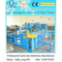 China 4kw Paper Carton Making Machine For Folding And Gluing of Paperboard on sale