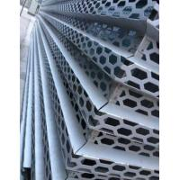 Galvanized Metal Panels : Perforated corrugated metal panels galvanized