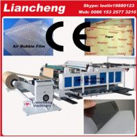 China Bubble film, EPE, paper, plastic etc adhesive tape log roll cutting machine in China on sale