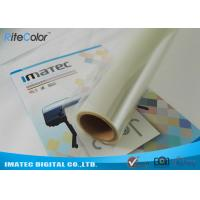Quality PET Transparent Inkjet Screen Printing Film , Inkjet Transparency Film For Screen Printing for sale