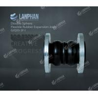 Buy cheap Lanphan GJQ(X)-SF-I Double Sphere Flexible Rubber Expansion Joint from wholesalers