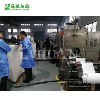 China CE Ptfe Tape Manufacturing Machine Bathroom Fitting Thread Seal Tape Production on sale