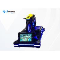 Quality 24 Inch Display VR 9D Moto Racing Simulator for sale