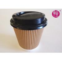 Buy cheap Insulated 8oz, 12oz,16oz Ripple Corrugated Wall paper Cups with lids from Wholesalers