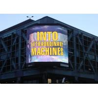High Brightness P8 Outdoor Full Color LED Display Rental For Advertising SMD3535