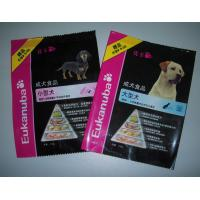 Quality Vivid Printed Clear Plastic Three Side Seal Bags, Pet Food Pouches With Sawtooth for sale