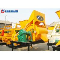 Quality JD500 MINI Concrete Mixer from China stone cement mixer concrete mixing equipment for sale cement concrete mixer for sale