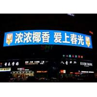 Outdoor curved LED display P10 / 50m x 3m Fixed video wall solution for Advertisement